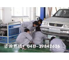 大连技校汽车电子技术专业,大连艺才职业学校