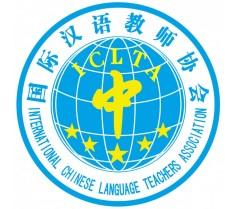 大连ICLTA国际汉语教师高级精英网络班