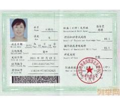 天津保育员资格证培训班考试