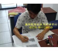 织物分析凯发娱乐k8
