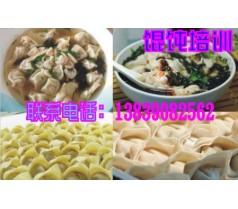 哪里教的千里香馄饨口味最正点 柳州馄饨王做法培训