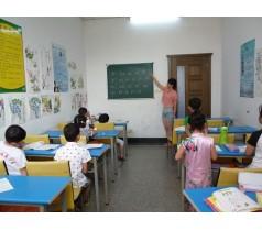 九亭少儿拼音培训班网信教育首选十几年老字号培训学校