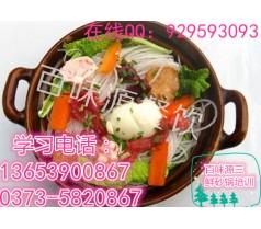 三鲜砂锅学习电话 砂锅菜培训班 济南学习砂锅豆腐