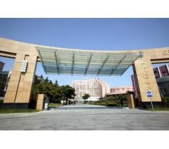 上海外国语大学英澳新名校硕士留学预备班