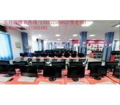 学计算机硬件选成都五月花学院 电脑网络培训 五月花专业