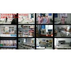 学护理到成都五月花学校 护士专业培训 女生专业