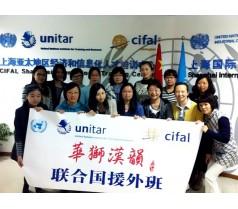 华狮汉韵国际汉语教师执业能力培训班