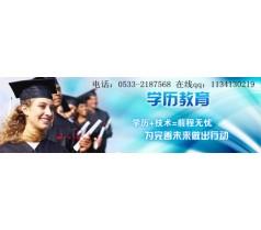 2015年国家承认的专升本高起专学历文凭