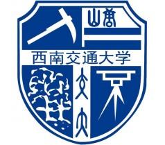 铁道机车车辆专业西南交大网络教育大专招生