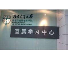 铁道车辆专业国家承认学历文凭专科招生