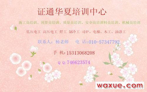 上海市技术员 监理员考试时间 地点 报考条件及费用