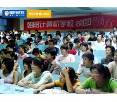 西安办公自动化培训班(秋季班)