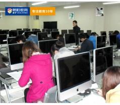西安3D Max软件班(秋季班)