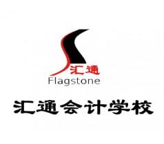 黑龙江省财政厅会计管理局_黑龙江省会计从业资格考试报名系统