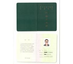 北京桥吊司机培训和流动式起重机证考试