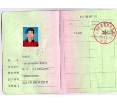 北京叉车培训内容,叉车培训对象,叉车培训时间