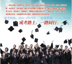 网络成考函授成人高考学历文凭报名最后一周