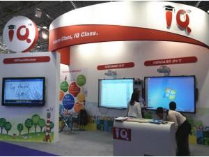 2016年巴西圣保罗教育用品展览会