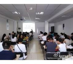 四川心理培训学校排名较好的学校