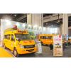 2016上海国际校车及校园安防设备展览会