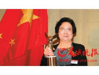 中药学家屠呦呦获得诺贝尔奖生理学或医学奖