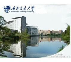 西南交通大学网络教育专升本电气工程及其自动化专业