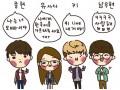 韩国语能力考试中级真题解析(1)