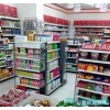 [超市便利店]万福龙便利店加盟