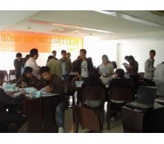 2015版质量体系内审员苏州班招生