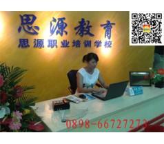 海南思源预算员广联达培训,海南建筑工地预算软件学习