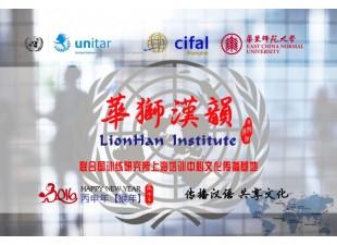 《国际汉语教师证书》考前辅导(华东师大考点)