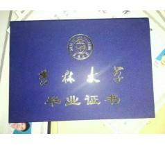深圳宝安土木工程专业专本套读