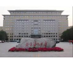深圳学历教育培训,调户晋升评职称