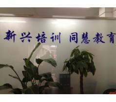 苏州 教师资格证培训班招生简章