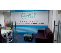 深圳附近哪里有专业的土建造价培训