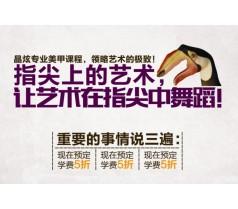 南昌美甲培训南昌美甲学校南昌晶炫美甲培训学校