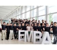 南大高级管理人员工商管理硕士(EMBA)学校自主招生