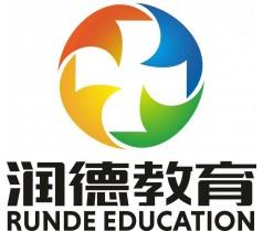 广州润德教育2016年执业药师专业培训招生中