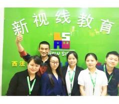 南京新视线小语种开学季韩语TOPIK考级培训即将开班