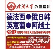英语丢了重新捡?成人英语基础班学习就来武汉大学外语培训部