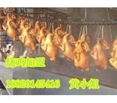 学正宗烧鸡技术,广州广品专业烧鸡培训,烧鸡培训哪家好