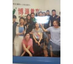 青山区专业的高中英语、数学、物理、化学课外补习!
