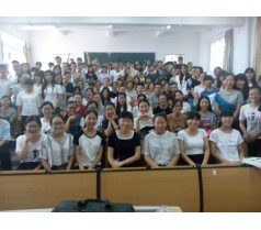 广州名川教育会计从业资格考证培训班
