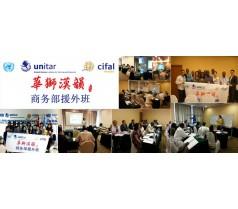 华狮汉韵:国际对外汉语教师资格证的培训课程
