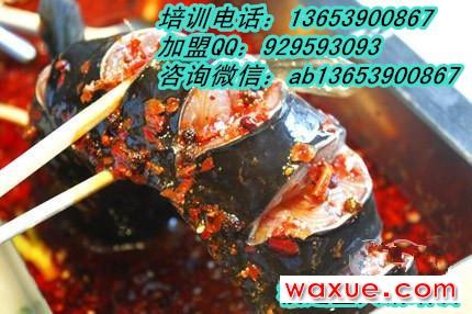 木桶鱼火锅加盟培训