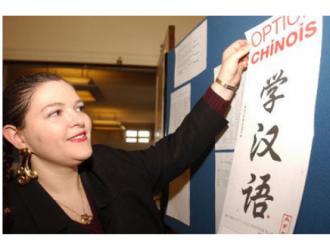 《国际汉语教师证书》考试范围、结构和考题解析