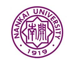 南开大学高级管理人员工商管理硕士(EMBA)