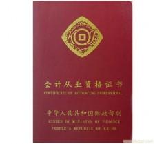 邯郸创硕会计证培训中心秋季开班了   创硕教育