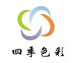湖南广州色彩顾问培训哪里好四季色彩私人形象顾问课程