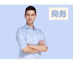 厦门韦博英语Intelligent Business课程